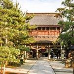 Photo of Chion-ji Temple