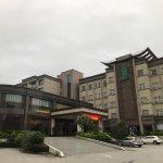 Photo of Dazheng Hot Spring Holiday Hotel