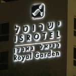 Photo de Isrotel Royal Garden