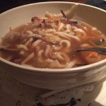 Flavorless bowl of udon. Do not order this. The noodles were soggy & bland, the broth tasted lik