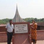 @ National Martyrs' Memorial