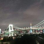 Photo of Odaiba
