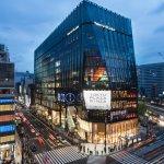 Lotte Duty Free Tokyo Ginza