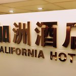 Photo of California Hotel HK