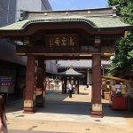 Photo of Togenukijizo Kogan Temple