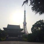 Photo of Zojoji Temple
