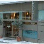 Photo of Philippos Hotel