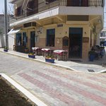 Photo of Lefteris Grill House