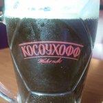 местное пиво в спортбаре Косоухофф.