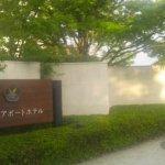 Photo of Hiroshima Airport Hotel
