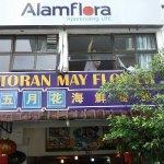 Foto de May Flower Restaurant
