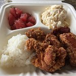 Fried Chicken plate lunch with sesame poke!