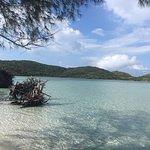 Photo of Japones Island