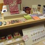 Shop items for sale