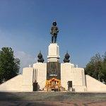 Photo of Lumpini Park