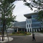 271 Education Group Reception Center