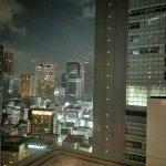 Foto de Hotel Century Southern Tower