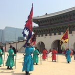 Changing of palace guards