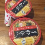 free instant noodles provided by the front desk after 23:00