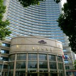 Photo of Howard Johnson Plaza Hotel Shanghai