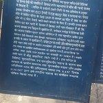 Hidimba Devi Temple Foto