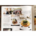 Le Figaro Madame Japon nous a consacré un joli petit article!