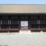 Photo de Sanjūsangen-dō