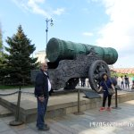 El gran cañón del Kremlin de Moscú