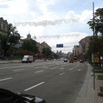 Photo of Khreshchatyk Street