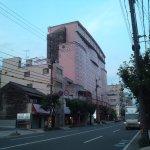Hotel No1 Matsuyama Foto