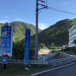 Bild från Hotel Satamisaki