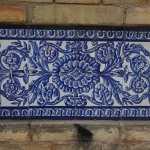Andalucian tiles