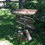 Photo de Park Hotel Gorodok