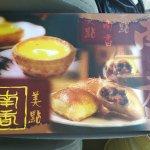 Photo of Nam Heong Coffee Shop