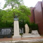 Matsushita Art Museum Photo