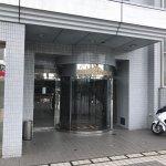 Photo of Hotel Alpha-1 Toyama Ekimae