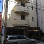 Photo of Business Hotel Sunpu