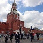 Torres y Muralla del Kremlin