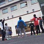 Foto de Ikoinomura Hiroshima
