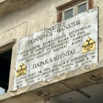 Warning sign on the WWII radar station next to the monestary