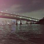 Foto de Tokyo Bay Yakatabune Boat