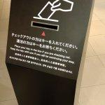 Foto de Nishitetsu Inn Shinjuku