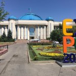 Photo of Central State Museum of Kazakhstan