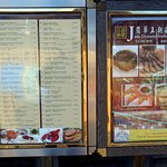 entrees for Jade Dynasty Seafood Restaurant on the outside display menus
