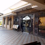 front door of Jade Dynasty Seafood Restaurant