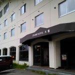 Photo de Grand Hotel Daisetsu