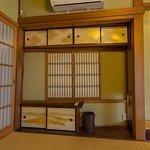 Photo of Guesthouse Sakuraya