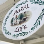 Photo de Halki Cafe