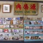 Lobby postcard display