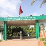 Arsat Moulay Abdeslam Cyber Park